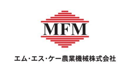 MSK Farm Machinery Corporation